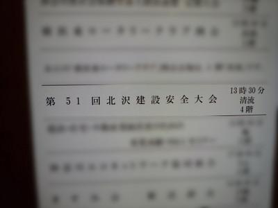 170609120732016_r