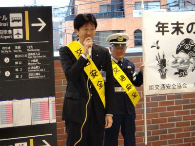 Asahi_kuchou